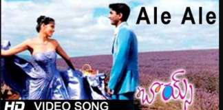 Ale Ale Song Lyrics