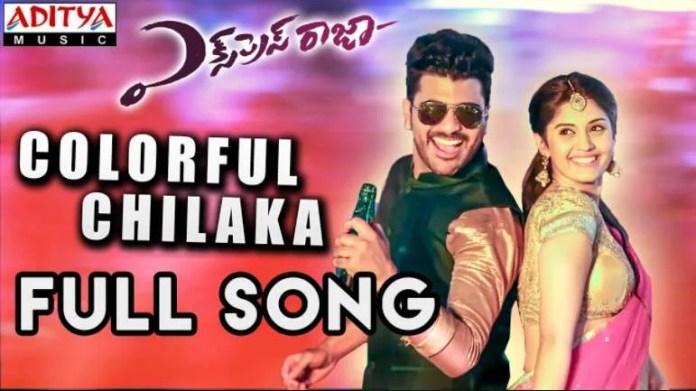 Colorful Chilaka Song Lyrics