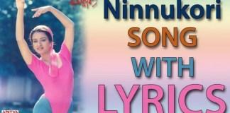 Ninnu Kori Varnam Song Lyrics