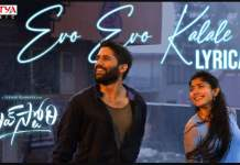 Evo Evo Kalale Song Lyrics