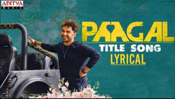 Paagal Title Song Lyrics