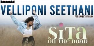 Velliponi Seethani Song Lyrics