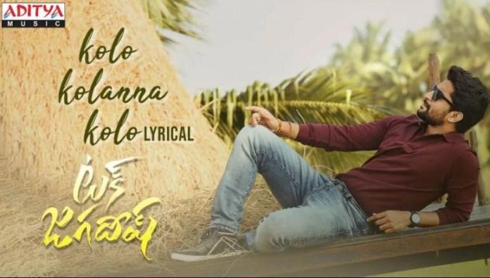 Kolo Kolanna Kolo Song Lyrics