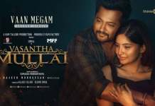 Vaan Megam Song Lyrics