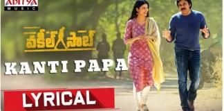 Kanti Papa Kanti Papa Song Lyrics