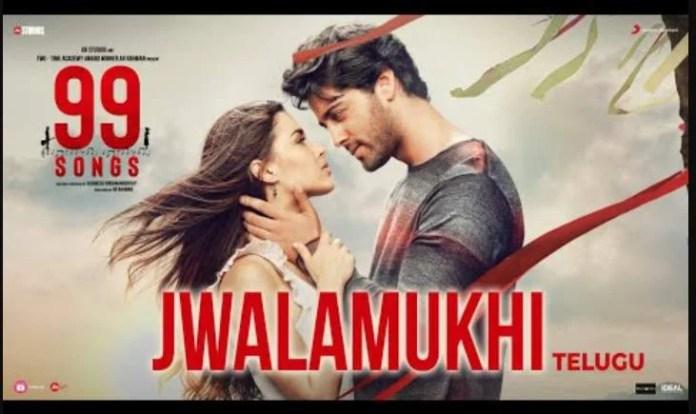 Jwalamukhi Song Lyrics
