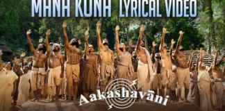 Mana Kona Song Lyrics