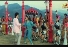 Pandu Pandu Pandu Song Lyrics