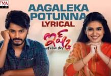 Aagalekapotunna Song Lyrics