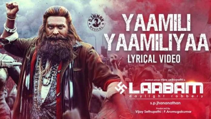 Yaamili Yaamiliyaa Song Lyrics