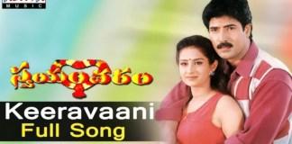 Keeravani Ragamlo Song Lyrics