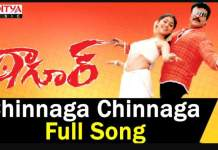 Chinnaga Chinnaga Song Lyrics