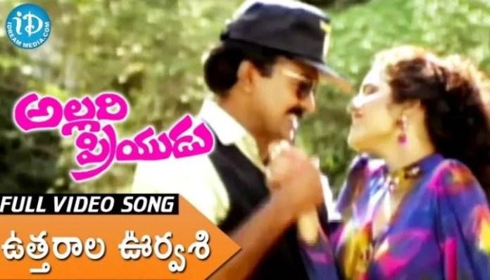Uttarala Urvasi Song Lyrics