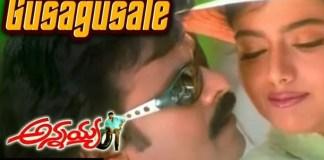 Gusagusale Gunna Maamillo Song Lyrics