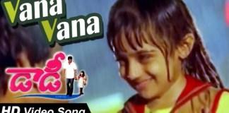 Vaana Vaana Vennela Vaana Song Lyrics