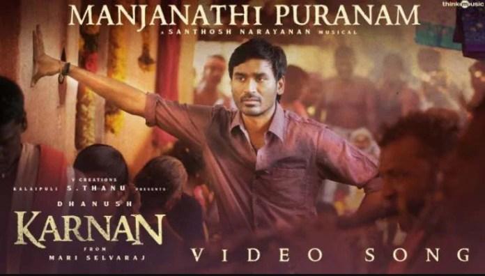 Manjanathi Puranam Song Lyrics