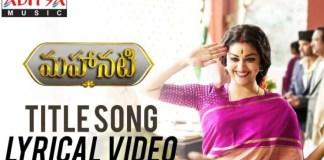 Mahanati Song Lyrics