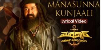 Manasunna Kunjaali Song Lyrics