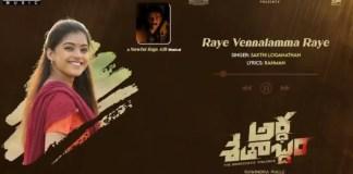 Raye Vennalamma Raye Song Lyrics