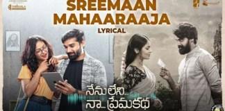 Sreemaan Mahaaraaja Song Lyrics