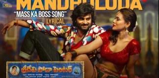 Mandhuloda Song Lyrics