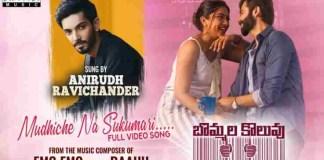 Mudhiche Na Sukumari Song Lyrics