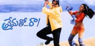 Punnamila Vachindi Prema Song Lyrics