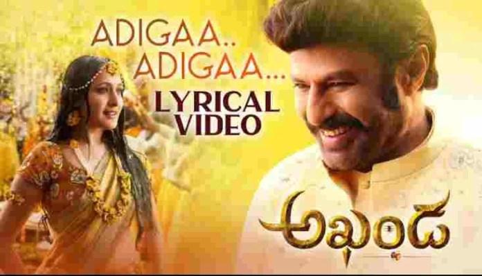Adigaa Adigaa Song Lyrics