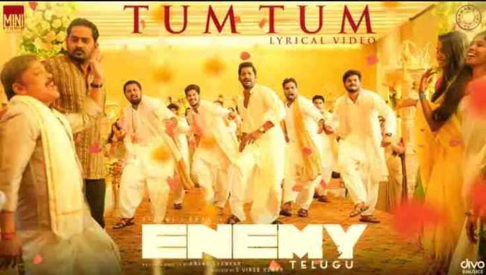 Tum Tum Song Lyrics