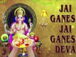 Jai Ganesh Jai Ganesh Song Lyrics