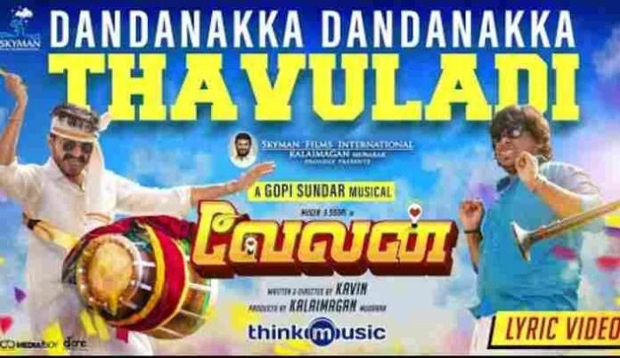 Dandanakka Dandanakka Thavuladi Song Lyrics