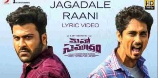 Jagadale Raani Song Lyrics