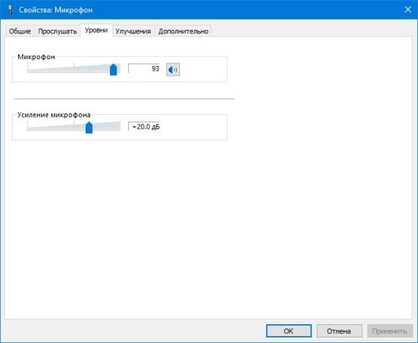 Как настроить микрофон на Windows 10 | Возможности Windows 10