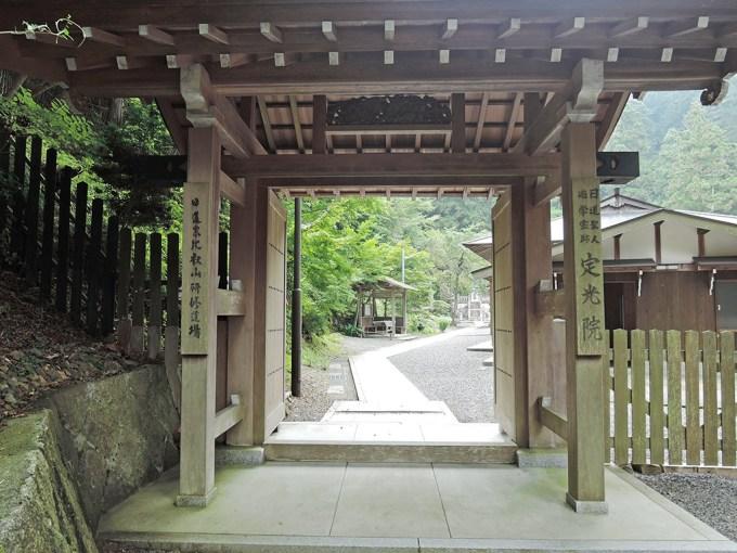 横川定光院