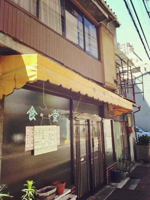 田中食堂_7331
