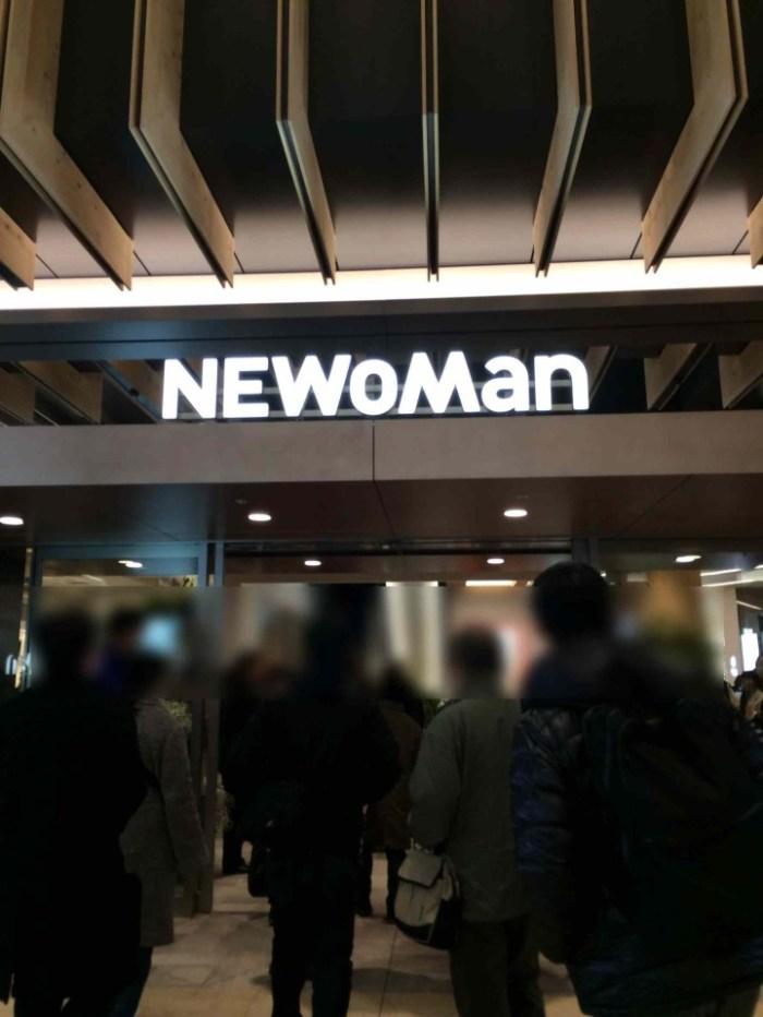 newoman5