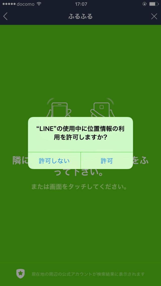 IMG_6802_Fotor