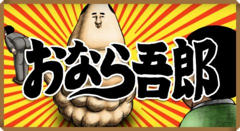 hibitsum_スクリーンショット 2016-05-02 8.41.04