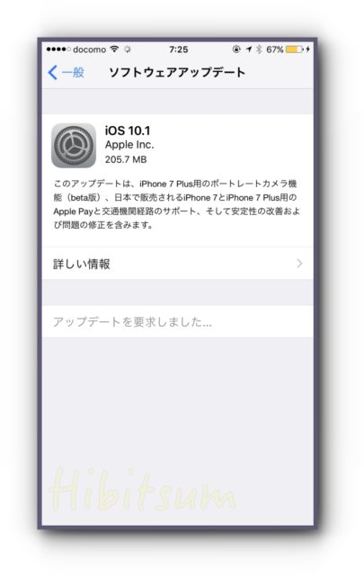 applepay1_img_0078