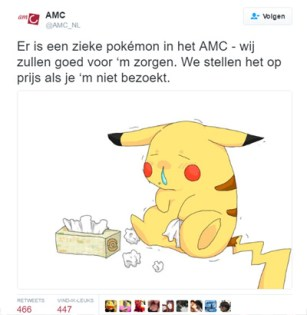 pokemon_amc400