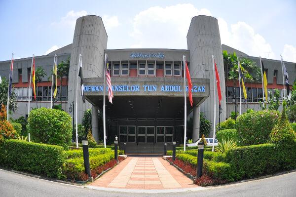 universitas terbaik di malaysia - universiti kebangsaan malaysia