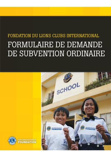 demande subvention lcif