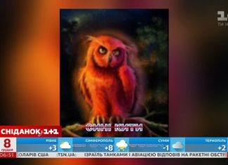 Oekraïense televisie over de rode uil