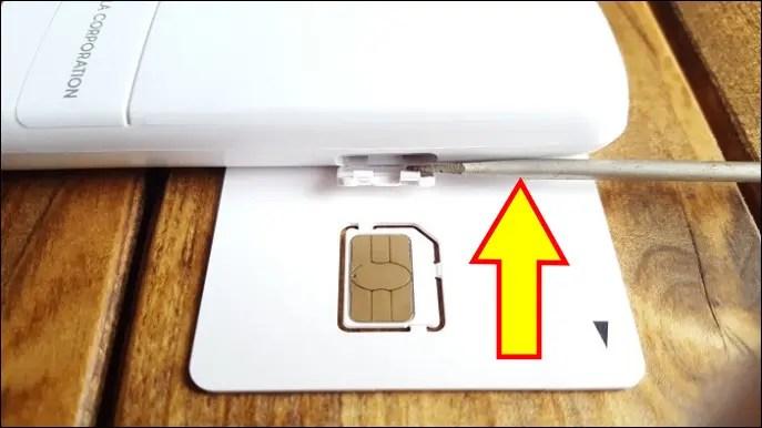 IIJmioでSIMカードを追加してノートPCで使う方法【PIX-MT100使用 】