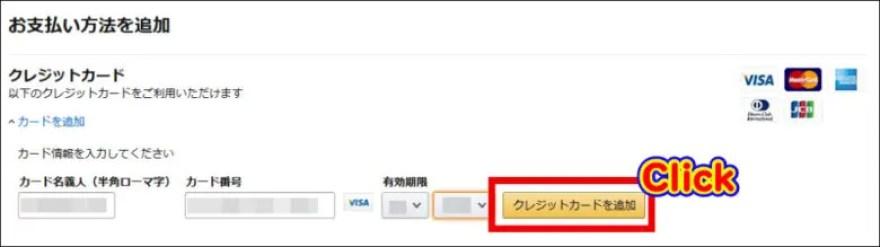 Amazonプライムを無料体験しよう!登録から解約までを解説【何回でもOK】