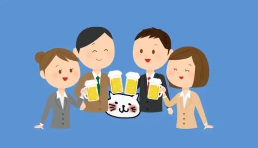 Googleアドセンスってアルコール関連の記事に貼れるの?