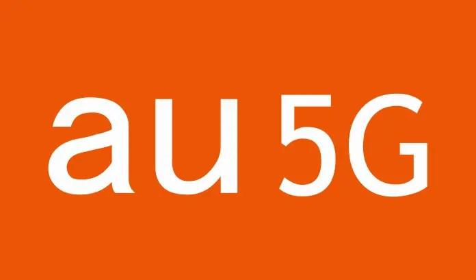au5Gサービス開始、通信エリア・対応機種・料金プランなどを解説