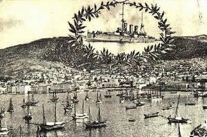 Η Καβάλα το 1913