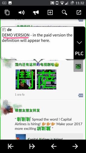 screenshot_20170209-113232_mh1486640010773