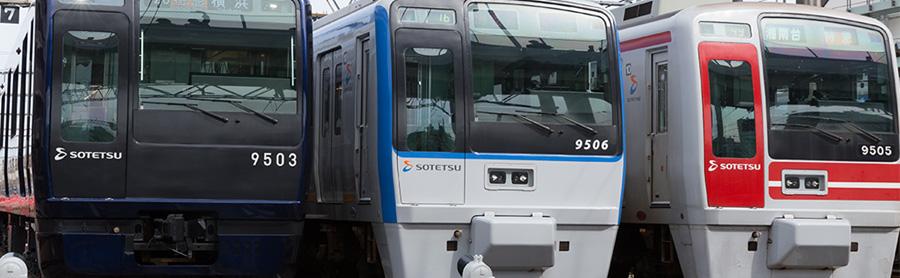 相鉄線9000系の電車